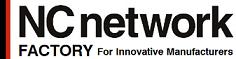 株式会社 NCネットワークファクトリー